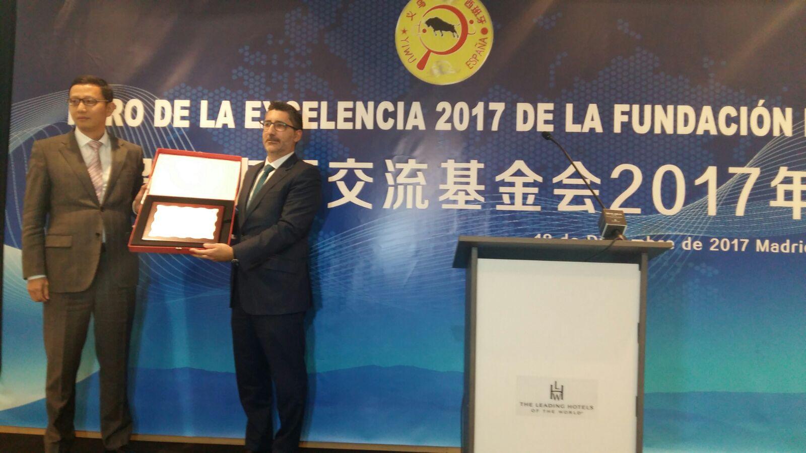 Arex recibe el premio Colaborador Excelente 2017 de la Fundación china para el intercambio entre Yiwu y España