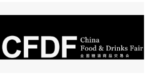 Participación en la feria China Food & Drinks 2019 (21- 23 Marzo, Chengdu)