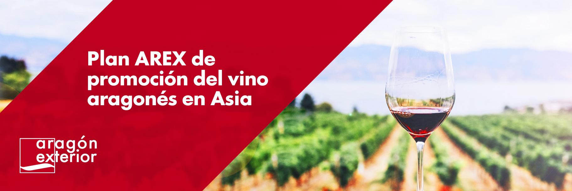 Convocatoria Programa de promoción del vino aragonés en Asia 2019
