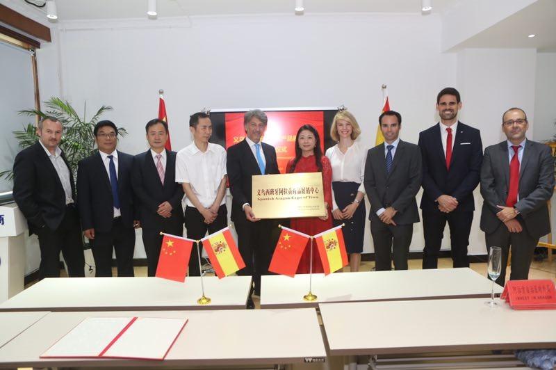 Siete empresas aragonesas, presentes desde hoy en la Feria de la Importación 2019 en la ciudad china de Yiwu