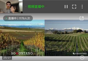 Más de 1.200 espectadores vieron el primer streaming de Wines of Aragon en WeChat